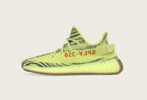 PK V2普 太阳黄37572 PK V2普 Semi Frozen Yellow
